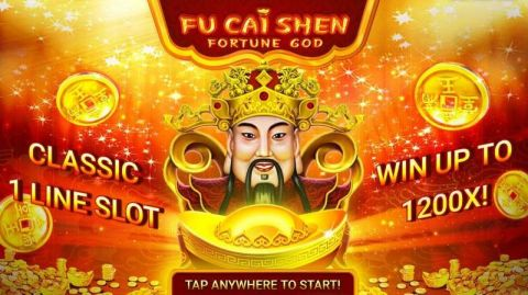Fu Cai Shen Real Slot made by Booongo