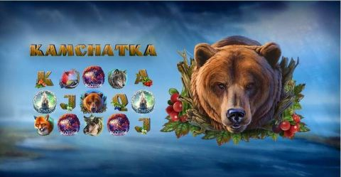 Kamchatka Real Slot made by Endorphina